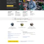Настройка Яндекс Директ с нуля – создание аккаунта – Видео