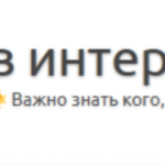 Настройка Яндекс Директ – настройка параметров рекламной кампании – Видео