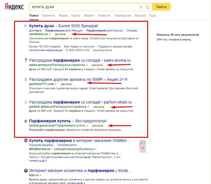 Яндекс начал тестировать пятую строчку в выдаче Яндекс Директ