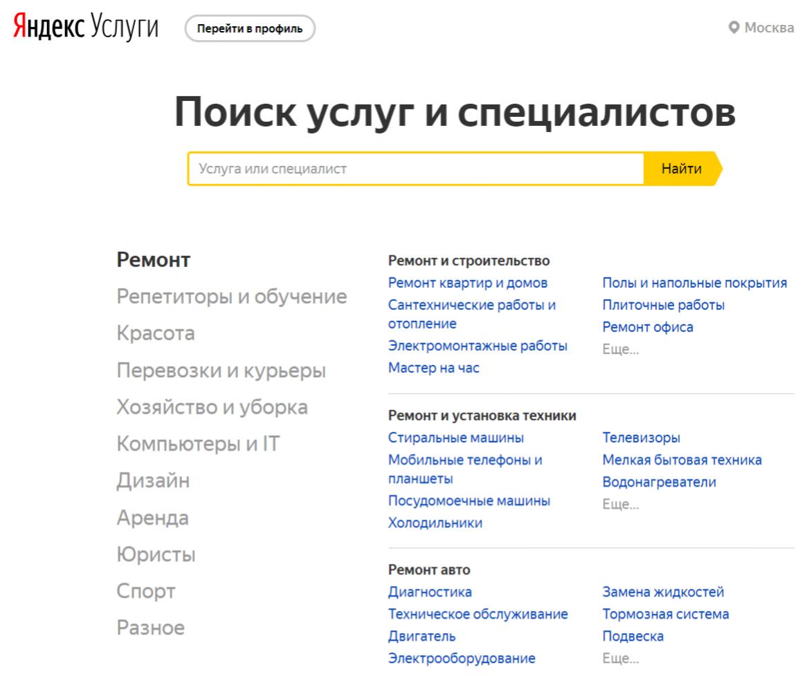 Сайт сделать яндекс услуги дорвеи на сайт ставок Мариинск