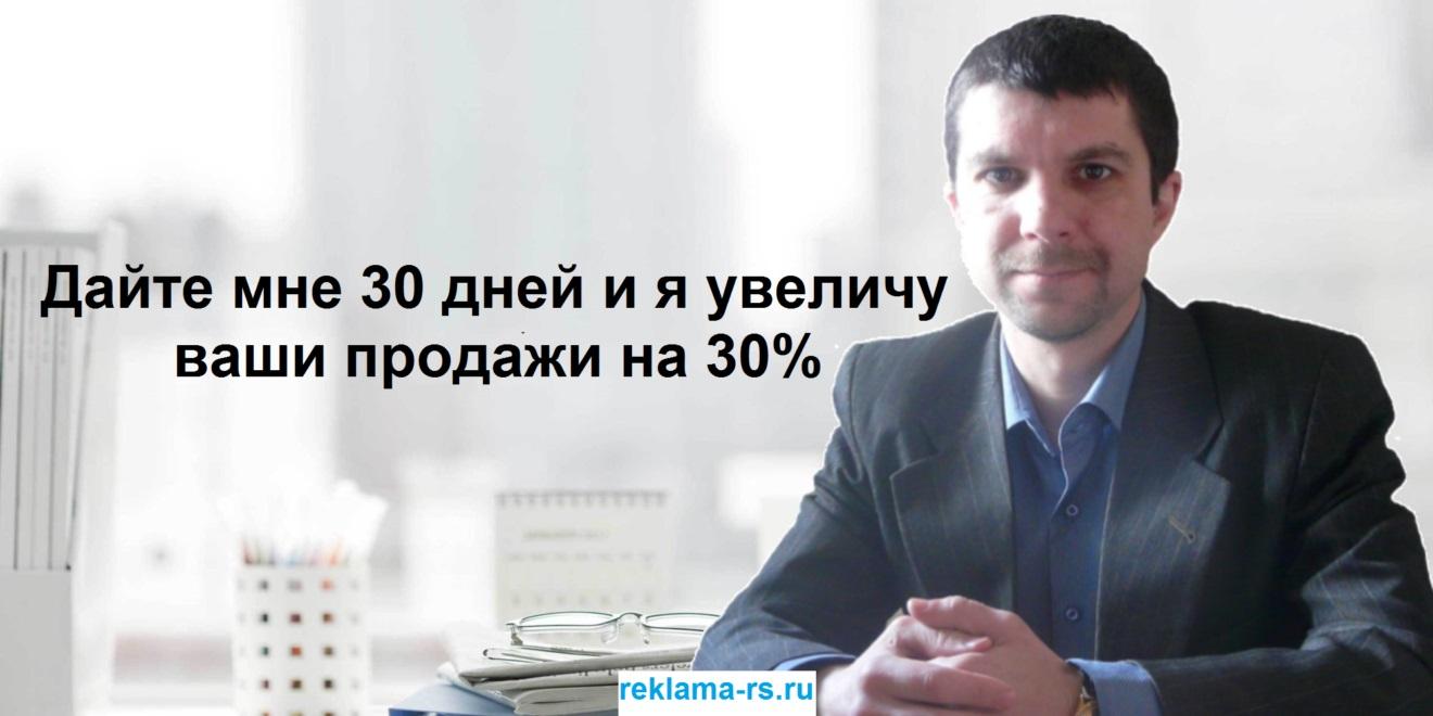 Заказать настройку иведение контекстной рекламы в Яндекс Директ под ключ