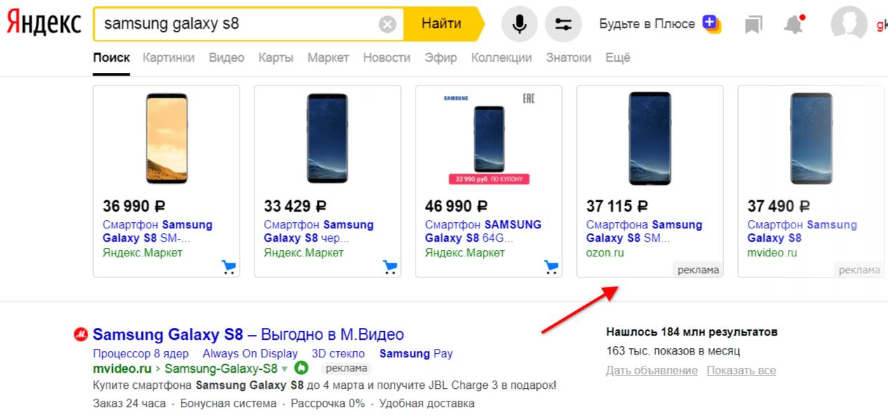 Объявления с ценой в Яндекс Директ
