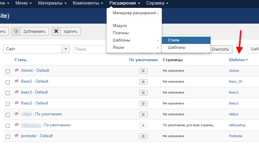 Установка Яндекс Метрики на Joomla через код