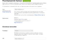 Яндекс Диалоги чат
