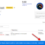 Редактирование и создание объявлений по-новому в старом интерфейсе Яндекс Директа