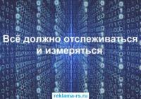 UTM метки в Яндекс Директ, их создание, куда и как поставить, чтобы отслеживать