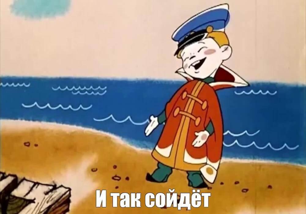 Как слить рекламный бюджет в Яндекс Директ - И так сойдёт