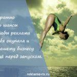 Анализ рекламы конкурентов в Яндекс.Директ и их сайтов