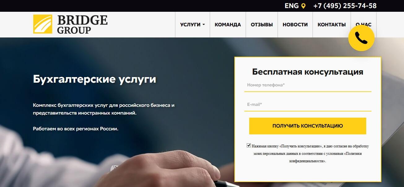 Анализ сайтов конкурентов на примере