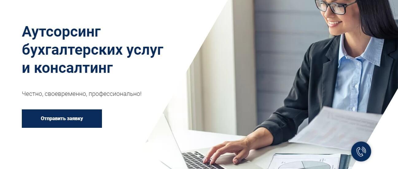 Привлечение клиентов в интернете
