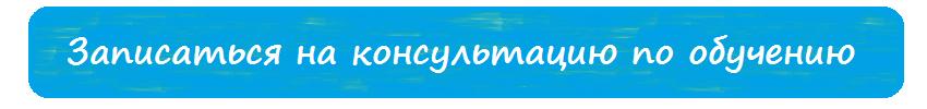 Индивидуальное обучение Яндекс.Директ