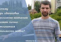 Настроить Яндекс.Директ или заказать услуги интернет-маркетолога?
