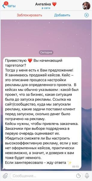 Кейсы Яндекс Директ